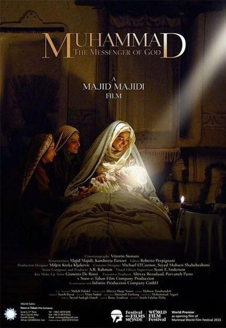 -فیلم-«محمد-رسول-اللهص»-در-سینما-ایران-اورمیه-2zs2vf4sekzn8ygneov2tc