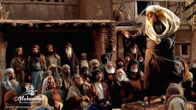 نقد فیلم محمد رسول الله (ص)-بخش دوم
