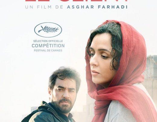 برنامه اکران فیلم های ایرانی در کن 2016