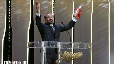 تصویر از واکنش رسانه های جهان به جوایز فیلم فروشنده