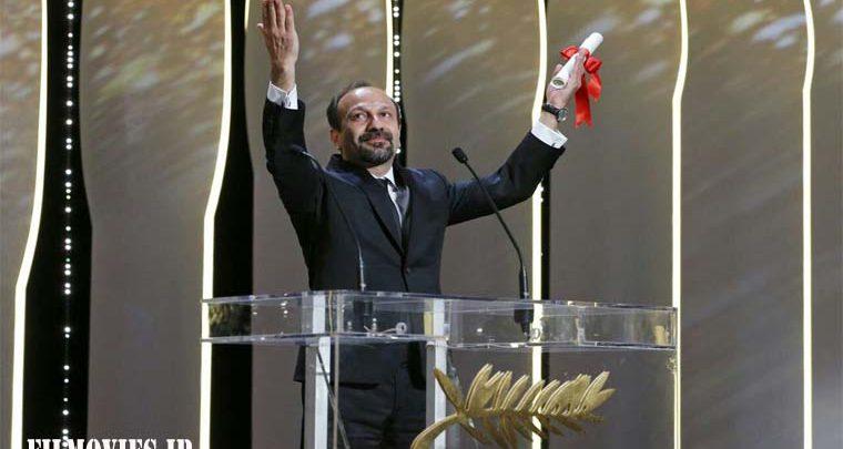 واکنش رسانه های جهان به جوایز فیلم فروشنده