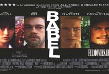 تصویر از موسیقی متن فیلم Babel اثر Gustavo Santaolalla