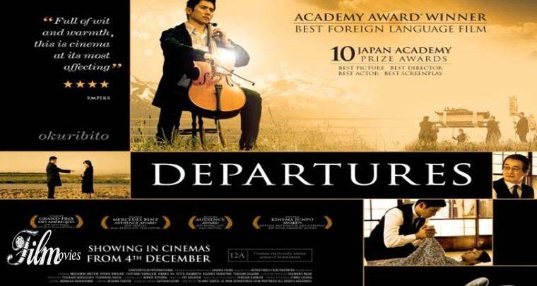 موسیقی فیلم Departures