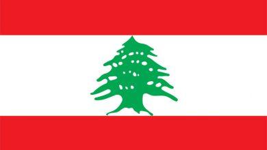 تصویر از سینمای لبنان