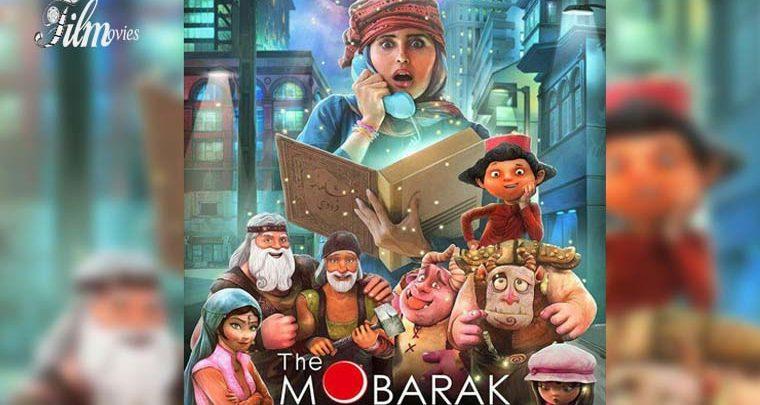 نقد انیمیشن مبارک