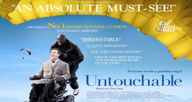 موسیقی The Intouchables