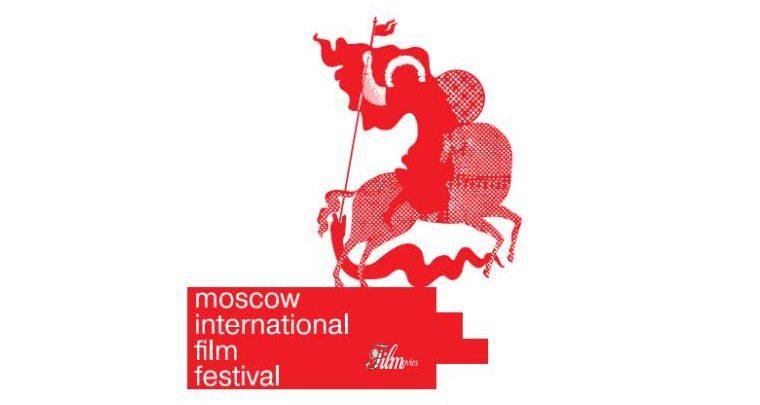تاریخچه فستیوال مسکو