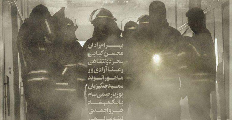 یادداشتی بر فیلم چهارراه استانبول