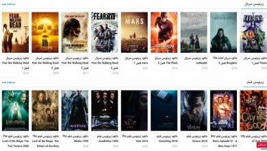تصویر از جدیدترین سایت دانلود زیرنویس فارسی / blaxsub