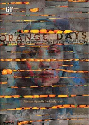 پوستر روزهای نارنجی