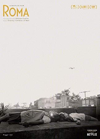 پوستر فیلم روما