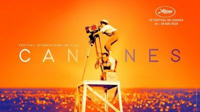 پوستر هفتاد و دومین جشنواره فیلم کن