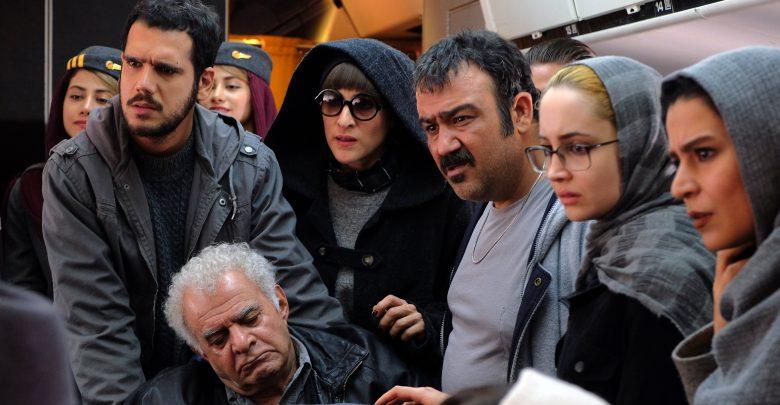 نقد و بررسى فيلم ما همه با هم هستيم