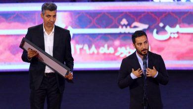 برگزیدگان بیست و یکمین جشن خانه سینما