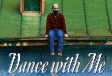تصویر از جهان با من برقص/هنرهای هفتگانه را در این فیلم ببینید