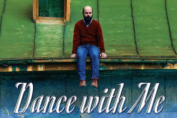 جهان با من برقص/هنرهای هفتگانه را در این فیلم ببینید