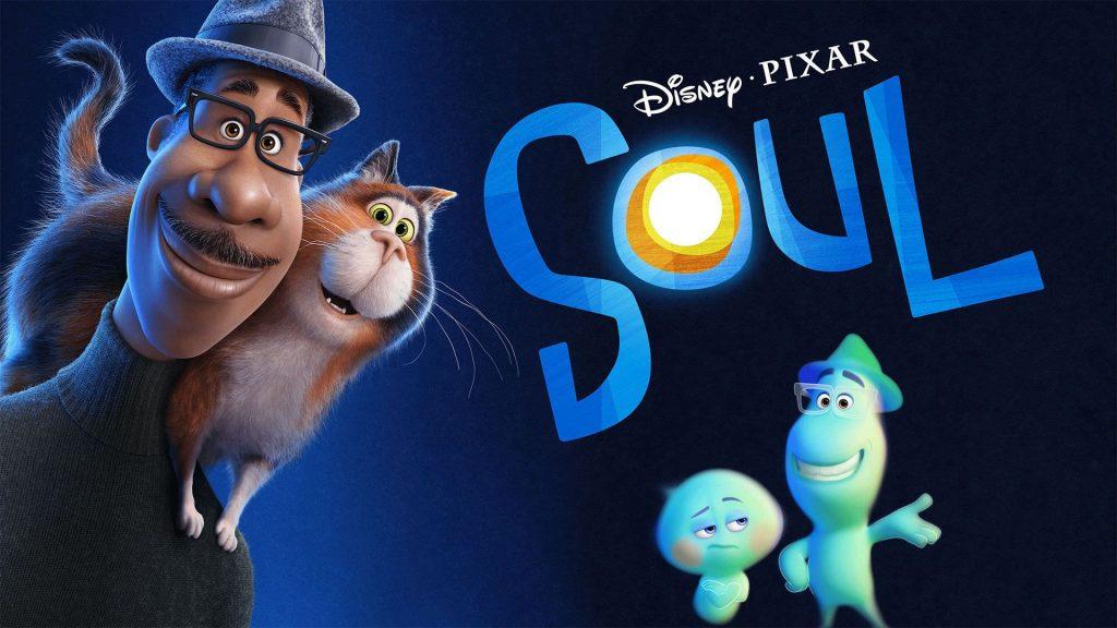 انیمیشن روح Soul