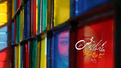 تصویر از زندگی مشترک آقای محمودی و بانو