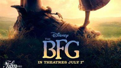 افتتاحیه ناامید کننده BFG