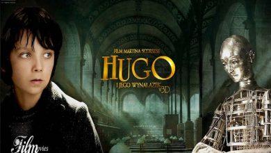 تصویر از پشت صحنه Hugo