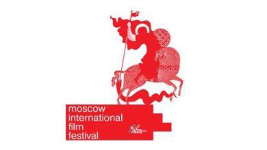 تصویر از تاریخچه فستیوال مسکو