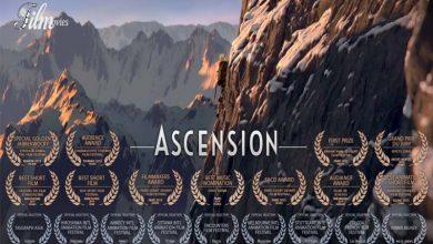 تصویر از ascension
