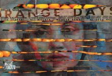 تصویر از نقد فیلم روزهای نارنجی