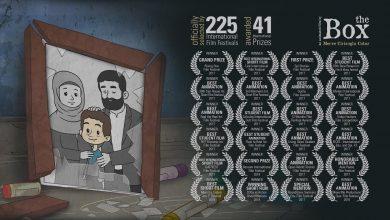 تصویر از انیمیشن کوتاه جعبه(BOX)