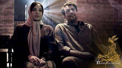 تصویر از نقد فیلم سینما شهر قصه, برشی از سینمای ایران که دیده نمی شود!