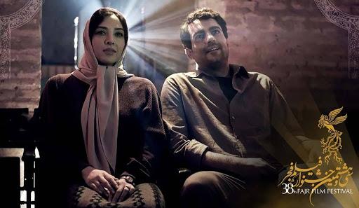 نقد فیلم سینما شهر قصه, برشی از سینمای ایران که دیده نمی شود!