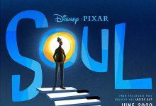 انيميشن روح soul
